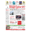 Il Giornale dell'Ingegnere n.5  TORINO